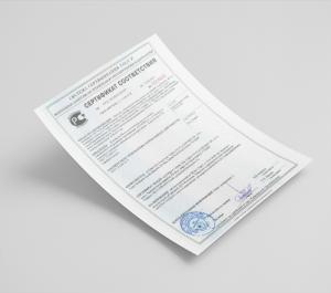 GOST-R Сертификат Соотвествия
